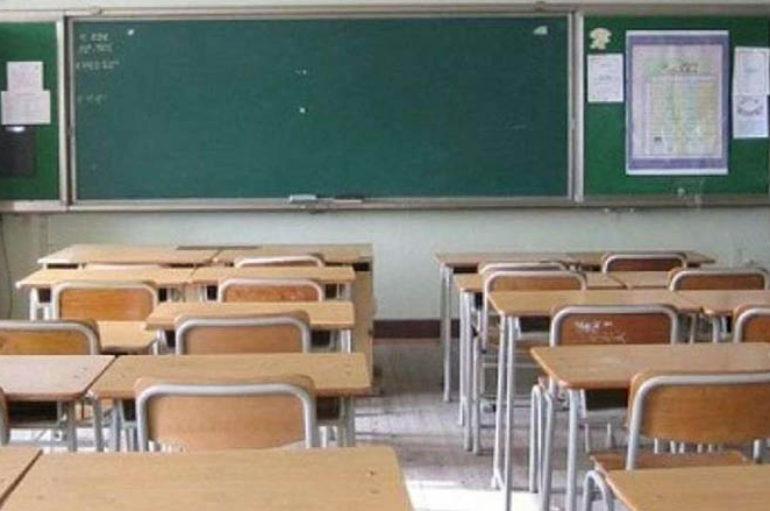 Scuola e calo demografico