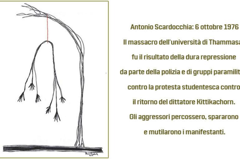 Antonio Scardocchia: 6 ottobre 1976