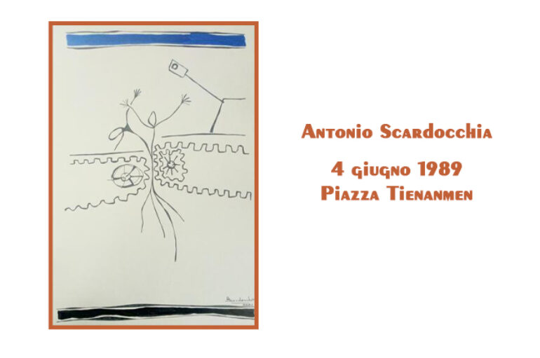 Antonio Scardocchia: 4-giu-1989 Piazza Tienanmen